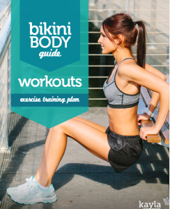 bikini-guide-workout